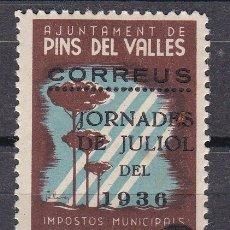 Sellos: VIÑETA DE 5 CTS DE PINS DEL VALLES DEL AÑO 1936 (GUERRA CIVIL) NUEVO SIN CHARNELA. Lote 176099470