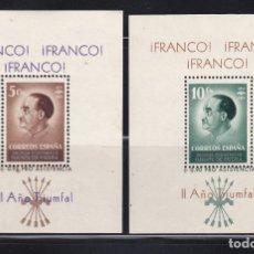Sellos: LOTE DE 2 HOJAS CON VIÑETA DE FUENTE DE PIEDRA DE FRANCO (GUERRA CIVIL) NUEVO SIN CHARNELA. Lote 176105580