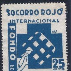 Sellos: SOCORRO ROJO INTERNACIONAL. FONDO DE AYUDA (VARIEDAD...PARÉNTESIS IZQUIERDO UNIDO A SOCORRO). LUJO.. Lote 176180112