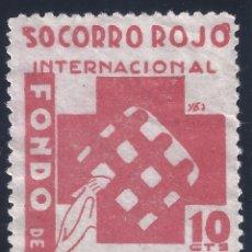 Francobolli: SOCORRO ROJO INTERNACIONAL. FONDO DE AYUDA (VARIEDAD...PARÉNTESIS IZQUIERDO UNIDO A SOCORRO). LUJO.. Lote 176180139