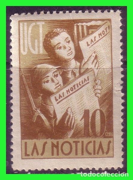VIÑETA POLÍTICA, UGT 1937, GUILLAMON Nº 1981 * * (Sellos - España - Guerra Civil - Viñetas - Nuevos)