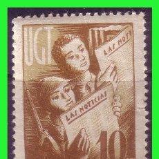 Sellos: VIÑETA POLÍTICA, UGT 1937, GUILLAMON Nº 1981 * *. Lote 176266837