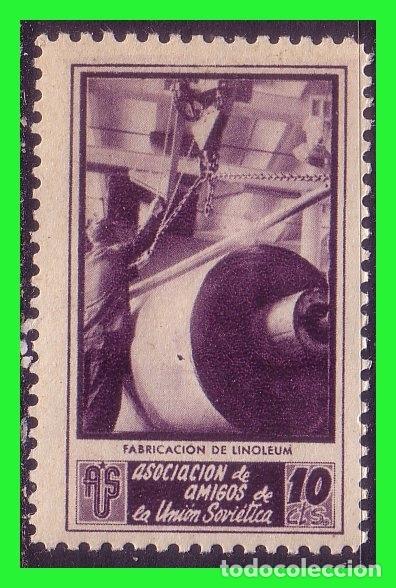 VIÑETA POLÍTICA, ASOCIACIÓN AMIGOS DE LA URSS, GUILLAMON Nº 1735B * FABRICACIÓN LINOLEUM (Sellos - España - Guerra Civil - Viñetas - Nuevos)