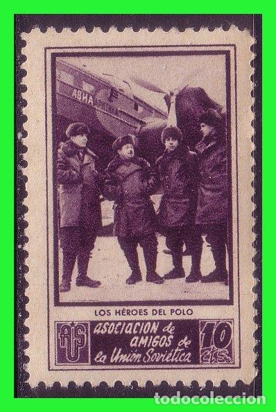 VIÑETA POLÍTICA, ASOCIACIÓN AMIGOS DE LA URSS, GUILLAMON Nº 1738B * HÉROES DEL POLO (Sellos - España - Guerra Civil - Viñetas - Nuevos)