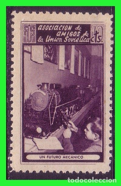 VIÑETA POLÍTICA, ASOCIACIÓN AMIGOS DE LA URSS, GUILLAMON Nº 1721B * FUTURO MECÁNICO (Sellos - España - Guerra Civil - Viñetas - Nuevos)