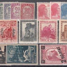 Sellos: ESPAÑA, 1938 LOTE DE SERIES COMPLETAS, SIN FIJASELLOS.. Lote 176303865