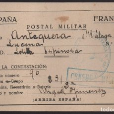 Sellos: ANTEQUERA--MALAGA-- POSTAL MILITAR, C.M. - VER FOTOS. Lote 176476998