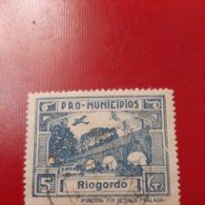 Sellos: RIOGORDO PRO_MUNICIPIOS MALAGA 5 CTS. Lote 176673884