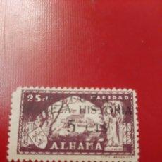Sellos: ALHAMA MURCIA BENEFICENCIA 25 CTS. Lote 176676474