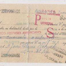 Sellos: LETRA DE CAMBIO. CON RARO SELLO LOCAL. UTRERA, SEVILLA. 1937. Lote 176699953