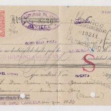 Sellos: LETRA DE CAMBIO. CON SELLO LOCAL DE SEVILLA Y OTRO DE CORREOS. RARA. 1937. Lote 176700108