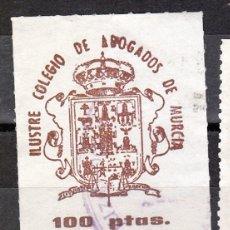 Sellos: FISCALES MURCIA COLEGIO ABOGADOS 100 PESETAS,BASTANTEO. Lote 176948222