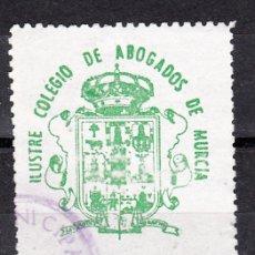 Sellos: FISCALES MURCIA COLEGIO ABOGADOS 50 PESETAS,BASTANTEO. Lote 176948237
