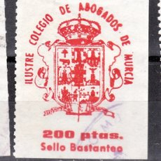 Sellos: FISCALES MURCIA COLEGIO ABOGADOS 200 PESETAS,BASTANTEO. Lote 176948254