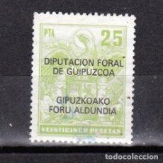 Sellos: FISCALES DIPUTACION FORAL DE GIPUZCOA. Lote 176948297
