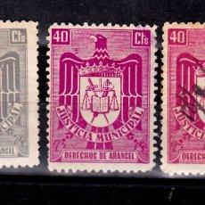 Sellos: FISCALES JUSTICIA MUNICIPAL,DERECHOS DE ARANCEL. Lote 176949312