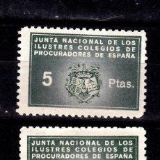 Sellos: PROCURADORES DE ESPAÑA. Lote 176949327