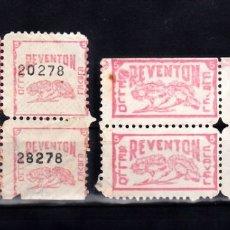 Sellos: VIÑETAS PUBLICITARIAS CLAVEL REVENTON MURCIA. Lote 176956420