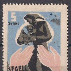 Sellos: VIÑETA GUERRA CIVIL. SEGELL PRO REFUGIATS COMPREU LO. 5 CENTIMS * LOT010.. Lote 176976873