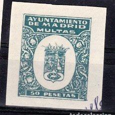 Sellos: AYUNTAMIENTO DE MADRID MULTAS. Lote 177021148