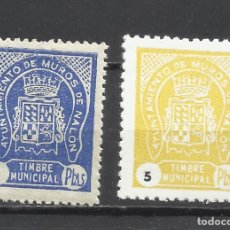 Sellos: LO9-2 SELLOS LOCALES ESPAÑA GUERRA CIVIL MUROS DE NALON,ASTURIAS,TIMBRE MUNICIPAL,NUEVO.SPAIN CIVIL . Lote 172682809
