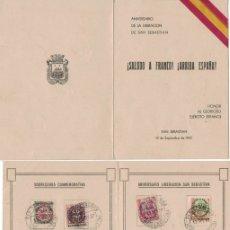 Sellos: DOCUMENTO AYUNTAMIENTO SAN SEBASTIAN CON MOTIVO DE LA SOBRECARGA PATRIOTICA. Lote 177066888