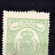 Sellos: TIMBRE PARA FACTURAS. Lote 177077650