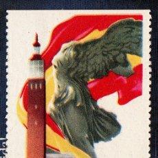 Sellos: ZARAGOZA- XI FERIA OFICIAL Y NACIONAL DE MUESTRAS - OCTUBRE 1951. Lote 177086862