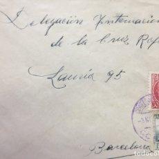 Sellos: CARTA GUERRA CIVIL ESPAÑOLA AÑO 1938. Lote 177128420