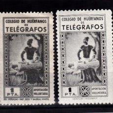 Selos: HUERFANOS DE TELEGRAFOS 4 DIFERENTES. Lote 177301823