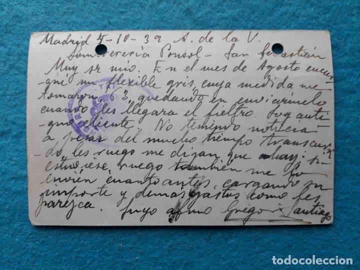 Sellos: Entero Postal 20 céntimos Marrón. Escrito en Madrid el 4 de Octubre de 1939. Censura Militar. - Foto 2 - 177310119