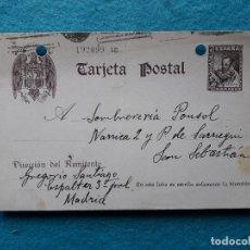 Sellos: ENTERO POSTAL 20 CÉNTIMOS MARRÓN. ESCRITO EN MADRID EL 4 DE OCTUBRE DE 1939. CENSURA MILITAR.. Lote 177310119