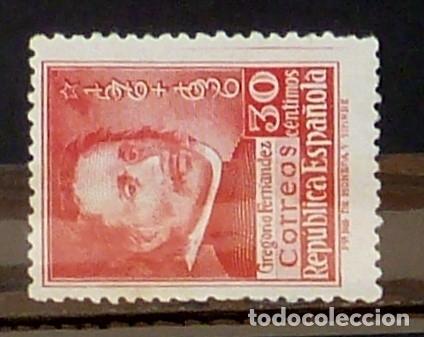 SELLOS ESPAÑA 1937 - FOTO 004 - Nº 726 , NUEVO (Sellos - España - Guerra Civil - De 1.936 a 1.939 - Nuevos)