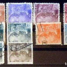 Sellos: SELLOS ESPAÑA 1939 - FOTO 531 - Nº 867 , USADO. Lote 177337340
