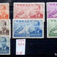 Sellos: SELLOS ESPAÑA 1939 - FOTO 010 - Nº 880, COMPLETA,NUEVOS CON FIJASELLOS. Lote 177337562