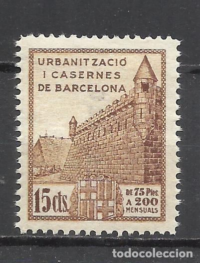 8365D-SELLO BARCELONA FISCAL MNH** GUERRA CIVIL FISCALES SPAIN REVENUE URBANITZACIO Y CASERNES (Sellos - España - Guerra Civil - Locales - Nuevos)