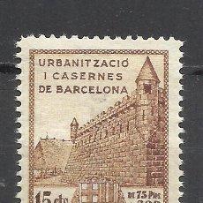 Sellos: 8365D-SELLO BARCELONA FISCAL MNH** GUERRA CIVIL FISCALES SPAIN REVENUE URBANITZACIO Y CASERNES. Lote 195223632