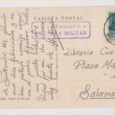 Sellos: POSTAL. SANTANDER, CANTABRIA. 1938. CON CENSURA MILITAR. Lote 177427413