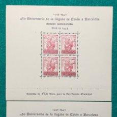 Sellos: AÑO 1943. BARCELONA. 2 HB 450 ANIVERSARIO DE LA LLEGADA DE COLÓN A BARCELONA.. Lote 193829438