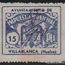 Sellos: VILLABLANCA,-HUELVA- 15 PTA--SELLO MUNICIPAL-- VER FOTO. Lote 177553528