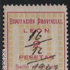 Selos: LEON. - 2 PTAS-- DIPUTACION PROVINCIAL-- VER FOTO. Lote 177553670