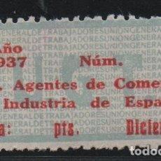 Sellos: U.G.T. FED. AGENTES COMERCIO E INDUSTRIA-- AÑO 1937. VER FOTO. Lote 177554482