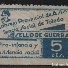 Sellos: TOLEDO. 5 CTS. --SELLO DE GUERRA-- VER FOTO. Lote 177554575