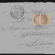 Sellos: 1936.- MINAS DE RIÓ TINTO (HUELVA) A SEVILLA. Lote 177605563
