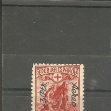 Sellos: CAT.EDIFIL 768,AÑO 1938, GOMA ORIGINAL,SIN FIJASELLOS,NUEVO. . Lote 177678820