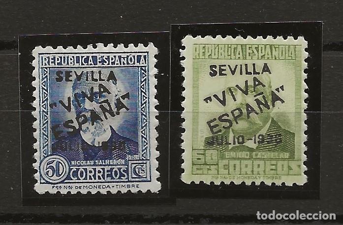 R8/ ESPAÑA PATRIOTICOS, NUEVOS*, SEVILLA VIVA ESPAÑA, AÑO 1936 (Sellos - España - Guerra Civil - De 1.936 a 1.939 - Nuevos)