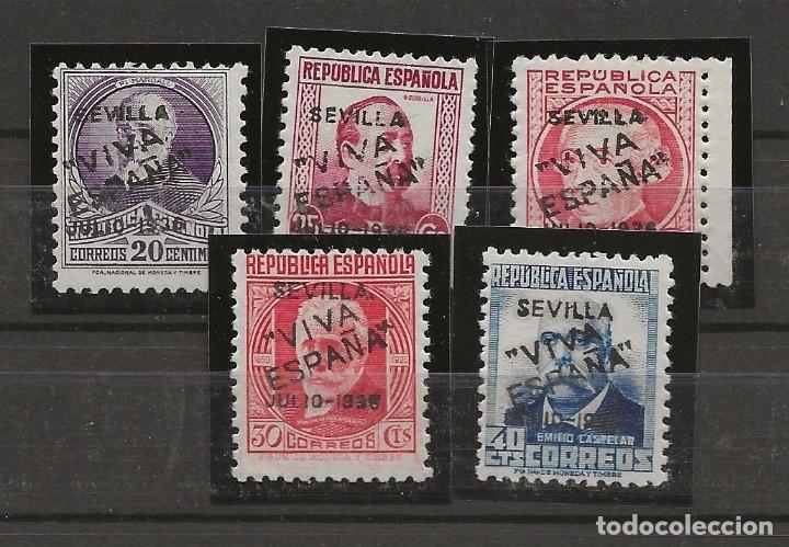 R8/ LOTE PATRIOTICOS, NUEVOS*, SEVILLA VIVA ESPAÑA, AÑO 1936 (Sellos - España - Guerra Civil - De 1.936 a 1.939 - Nuevos)