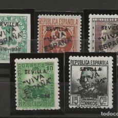 Sellos: R8/ LOTE PATRIOTICOS, NUEVOS*, SEVILLA VIVA ESPAÑA, AÑO 1936. Lote 177720857