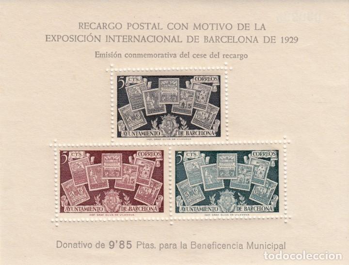 HB BENEFICENCIA BARCELONA- NE. 31 EXPOSICION INT. BARCELONA - 1929 -NUEVA - SIN FIJASELLOS (Sellos - España - Guerra Civil - Beneficencia)