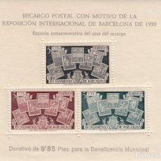 Sellos: HB BENEFICENCIA BARCELONA- NE. 31 EXPOSICION INT. BARCELONA - 1929 -NUEVA - SIN FIJASELLOS . Lote 177727739